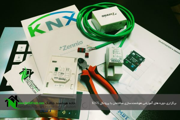 knx training learning center