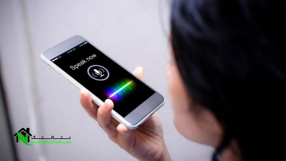 هوشمند سازی خانه از راه کنترل صدا