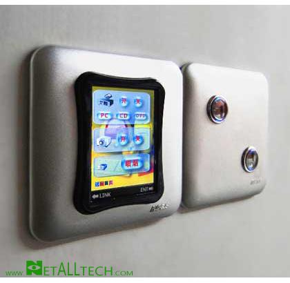 Silver smart wall switch PLCBus