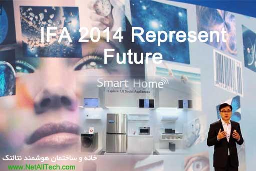 IFA2014 berlin
